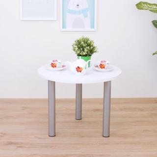 【美佳居】寬60x高45/公分-圓形矮桌/和室桌/邊桌/休閒桌(二色可選)