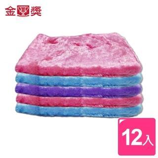 【金獎】不沾污濕擦巾 12入 顏色隨機(抹布)