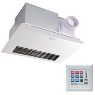 【ALASKA 阿拉斯加】968SKN浴室碳素暖風乾燥機-線控220V