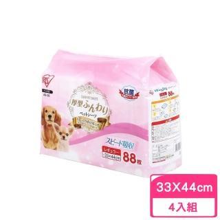 【IRIS】AS犬用厚型抗菌尿布〈33*44cm〉88片(4包組)(AS-88)