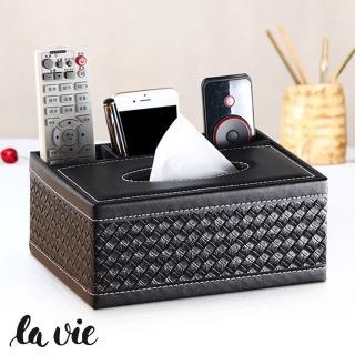 【La Vie】格調☆皮革三格編織紙巾盒面紙盒(三色可選)
