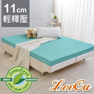 【送棉枕x2】11cm防蚊+防蹣+超透氣記憶床墊(雙人5尺)