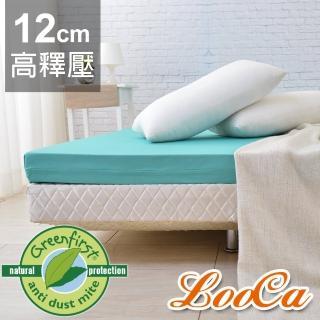 【送野餐袋】頂級12cm防蚊+防蹣+超透氣記憶床墊-LooCa(單人3尺-Greenfirst系列)