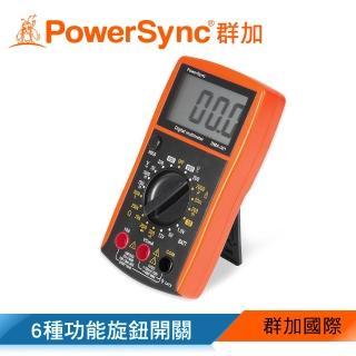 【PowerSync 群加】多功能數位萬用電錶(DMA-301)