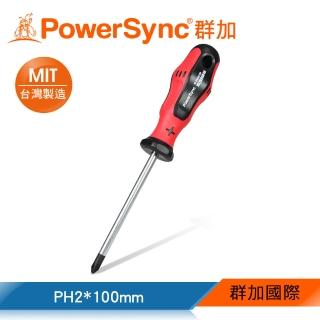 【PowerSync 群加】十字螺絲起子PH2x100mm(WHN-003)