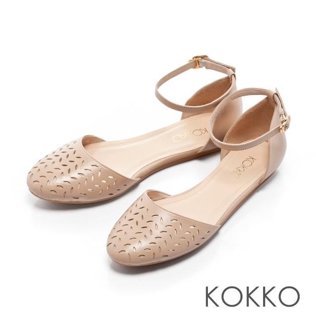 【KOKKO集團】戀夏物語繫帶鏤空雕花平底鞋(奶茶裸)