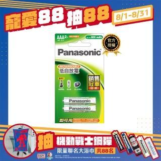 【Panasonic 國際牌】Panasonic 鎳氫充電電池-標準(4號2入)