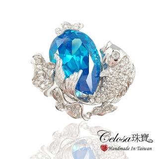 【Celosa】土耳其藍晶鑽戒指