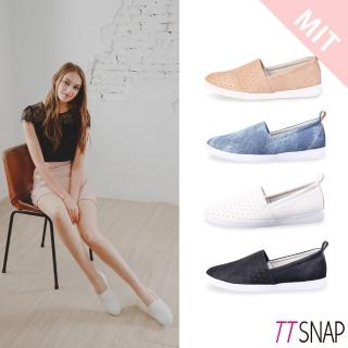 【TTSNAP】懶人鞋-MIT輕巧透氣洞洞休閒鞋(黑/白/藍/粉)