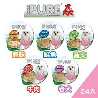 【PURE 猋】成犬巧鮮杯24入組(5種口味)