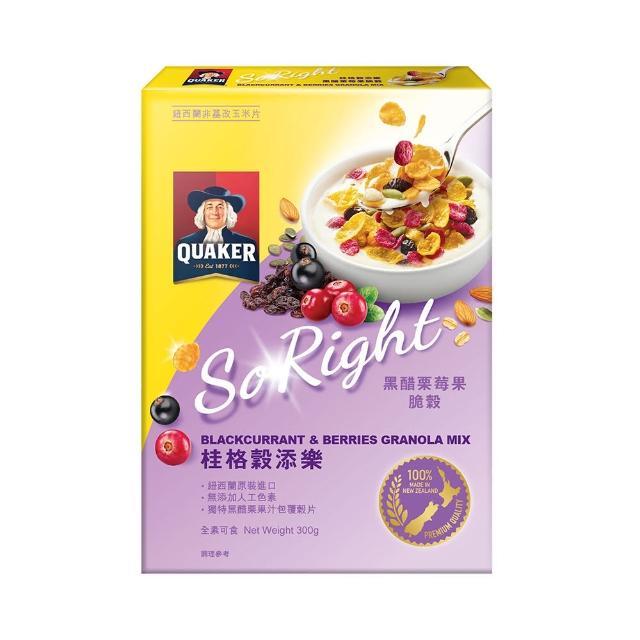 【QUAKER 桂格】穀添樂 黑醋栗莓果脆穀 300g