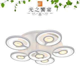 【光之饗宴】新LED 76W 蘇活6IC吸頂燈