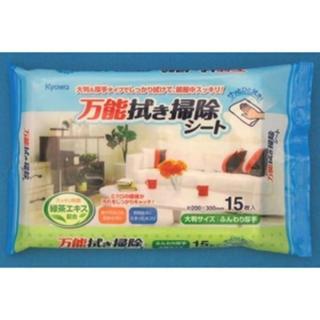 【WAVA】日本KYOWA萬用清潔綠茶配方擦拭巾15入