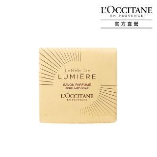【L'Occitane 歐舒丹】純境之光金燦香氛皂75g