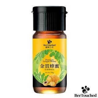 【蜜蜂工坊】金賞蜂蜜700g(清邁龍眼花)