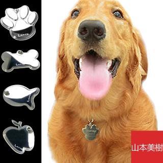 【山本美樹】MIT 316醫療不銹鋼刻字防走失寵物名牌鑰匙圈(狗牌貓牌)