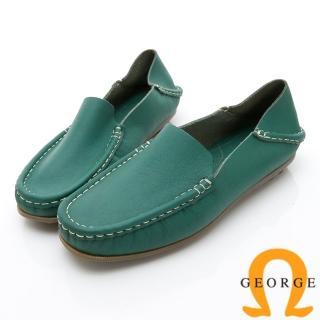 【GEORGE 喬治皮鞋】水洗系列 素面縫線懶人樂福鞋休閒鞋-綠