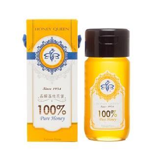 【Honey Queen 蜂蜜皇后】晶韻荔枝花蜜700g(台灣百分之百純天然蜂蜜)