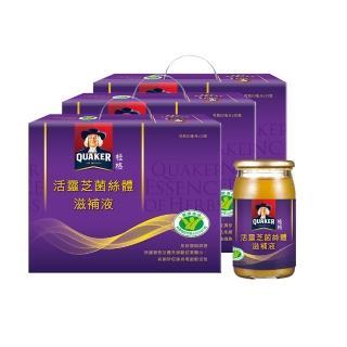 【桂格】活靈芝滋補液禮盒60ml×30入×3盒