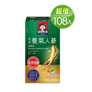 【桂格】無糖養氣人蔘 60ml*36入*3箱