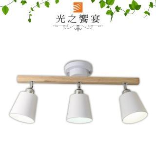 【光之饗宴】梅爾3燈吸頂燈(3色可選)