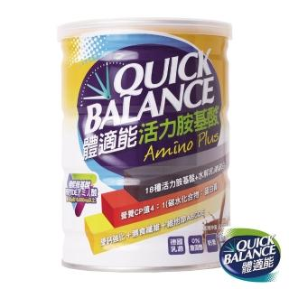 【QUICK BALANCE 體適能】活力胺基酸(420g/罐)