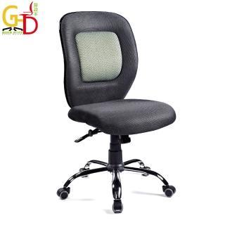 【GD綠設家】謝爾利   時尚灰網布低背辦公椅(無扶手)