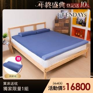 【TENDAYS】DS柔眠床墊5尺標準雙人(冰湖藍 5.5cm厚記憶床)