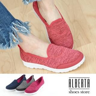【Alberta】混織風簡約百搭跟高3cm休閒鞋懶人鞋