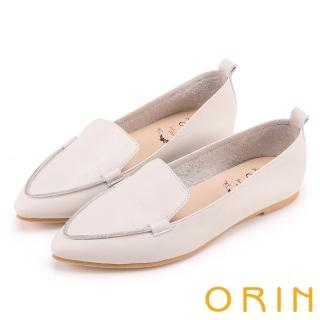 【ORIN】優雅時髦 柔軟牛皮素面尖頭樂福鞋(米色)