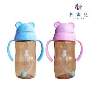 【韓國Happyland】350ML Tritan防脹氣水杯(水杯 果汁杯 學習喝水)
