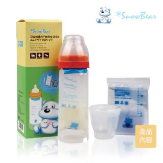 【韓國 Snowbear】雪花熊寬口感溫拋棄式奶瓶(贈10枚奶瓶袋、可替其他寬口奶嘴)