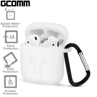 【GCOMM】Apple AirPods 藍芽耳機增厚保護套 半透明(GCOMM AirPods 保護套)