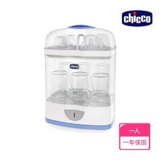【Chicco】2合1電子蒸氣消毒鍋