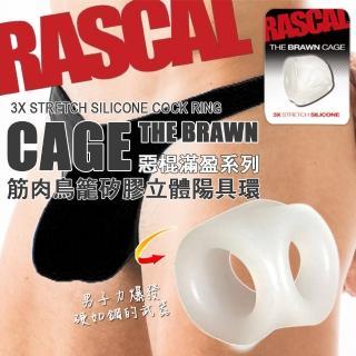 【RASCAL】惡棍滿盈系列 筋肉鳥籠矽膠立體陽具環 The Brawn Cage 透明白(立體 3D屌環)