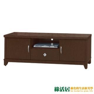 【綠活居】德瑞  時尚5尺木紋電視櫃/視聽櫃