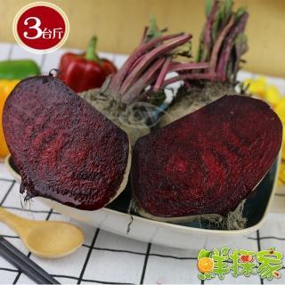 【鮮採家】特選蔬菜女皇田園帶泥甜菜根(3台斤)