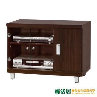 【綠活居】舒莉  時尚2.6尺二門電視櫃/視聽櫃