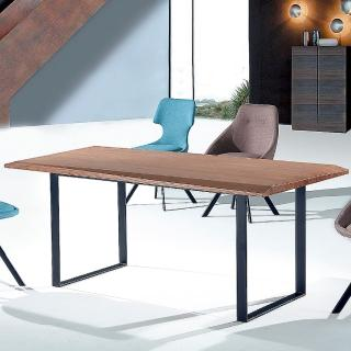 【AS】奧德里實木6尺餐桌-180x90x75cm(兩色可選)