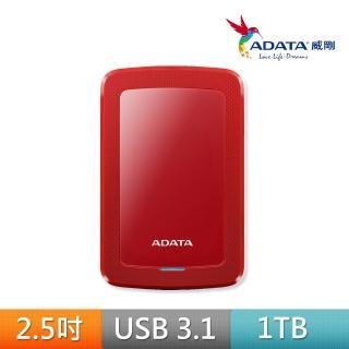 【ADATA 威剛】HV300 1TB 2.5吋輕薄行動硬碟(紅)
