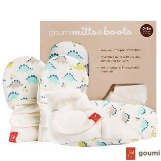 【Goumikids】有機棉新生兒手腳套禮盒(多種款式)