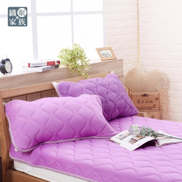 【織眠家族】超涼感纖維針織枕頭保潔墊(浪漫紫)/