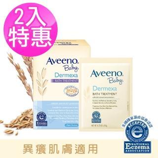 【Aveeno 艾惟諾】嬰兒燕麥益敏泡澡粉(21g*5包入)X2入優惠組