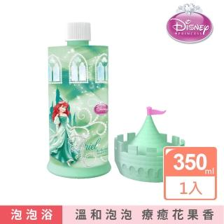 【Disney 迪士尼】Princess Ariel 小美人魚香氛泡泡浴(350ml)