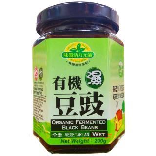 【味榮】有機濕豆豉(200g)