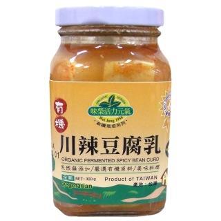【味榮】有機川辣豆腐乳300g