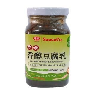 【味榮】有機香醇豆腐乳(300g)