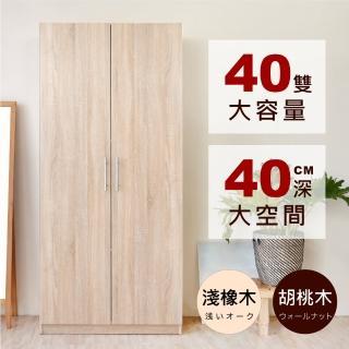 【Hopma】透氣雙門高鞋櫃/透氣/通風