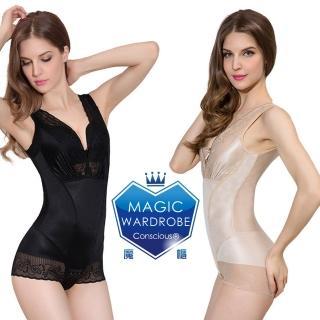 【買一送一MAGIC WARDROBE 魔櫃】420丹蠶絲+鍺元素+負離子能量石(無痕塑衣2件組)