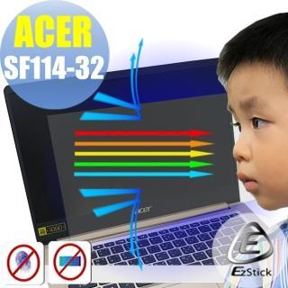 【Ezstick】ACER Swift 1 SF114-32 防藍光螢幕貼(可選鏡面或霧面)